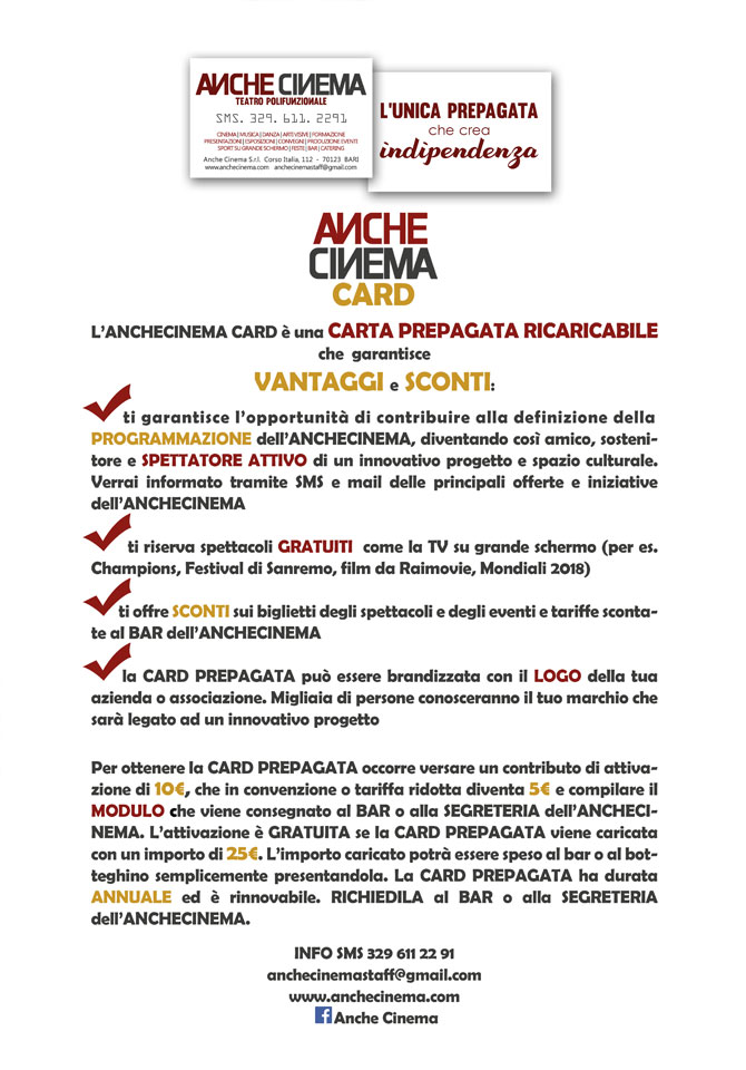ANCHECINEMA CARD